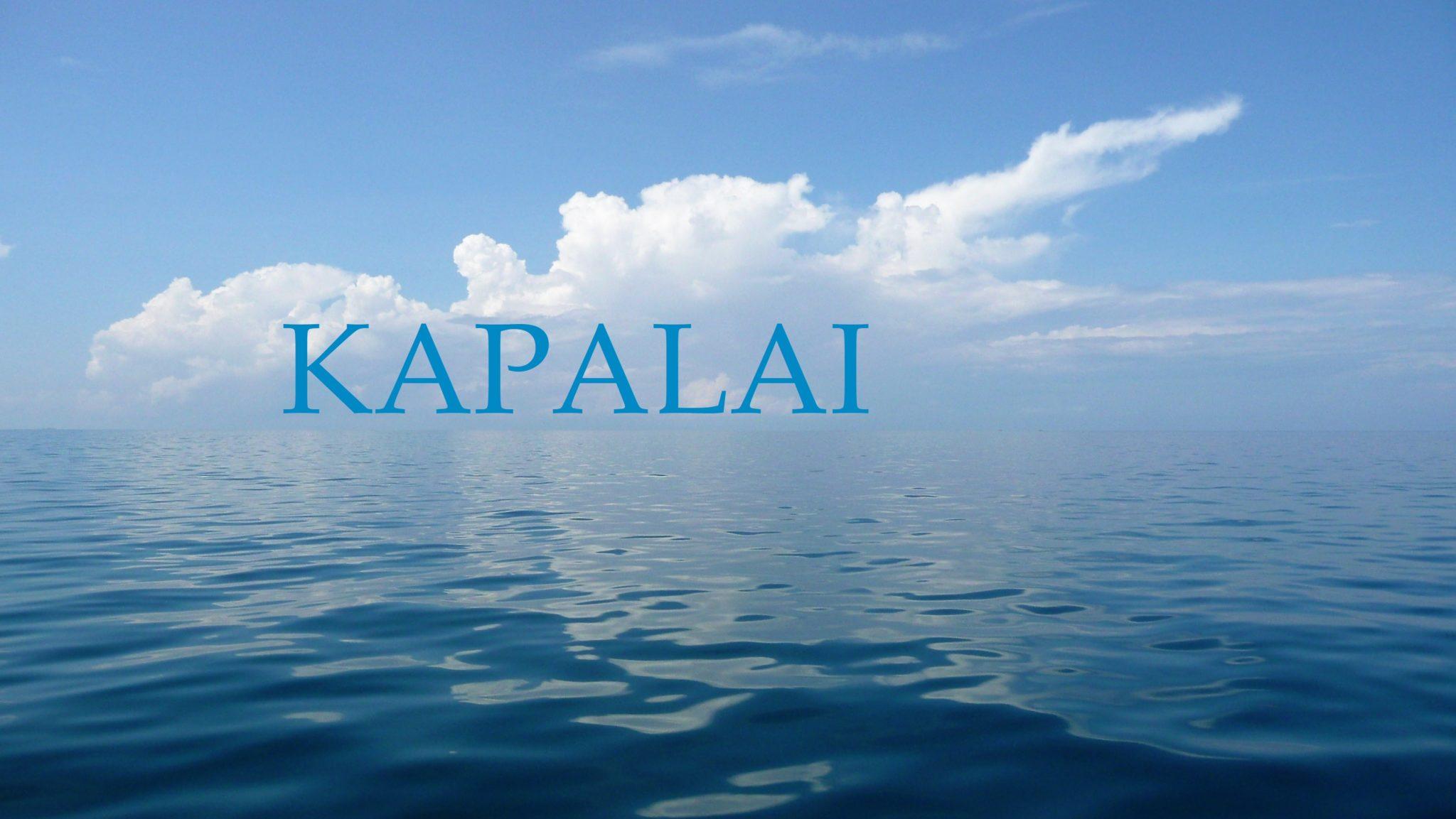 The Sipadan Kapalai Dive Resort in the Celebes Sea