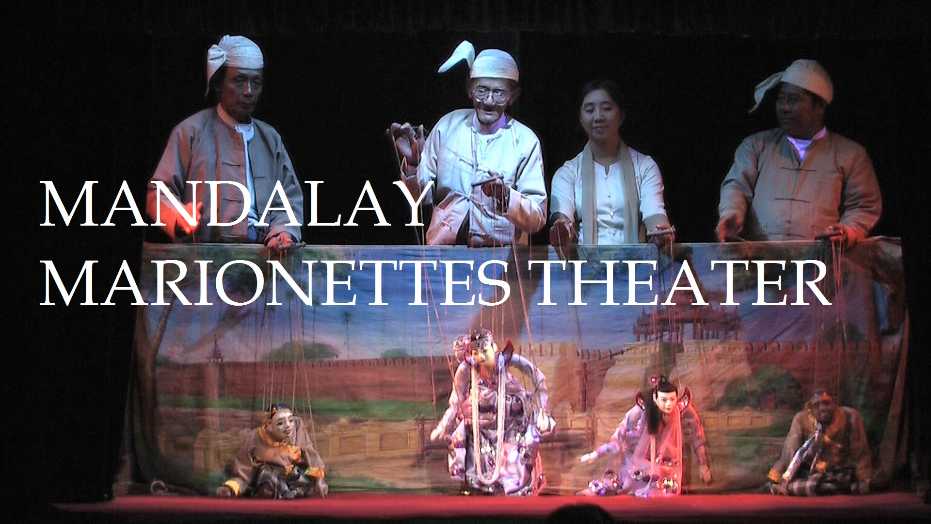Traditional Burmese puppet theater in Mandalay
